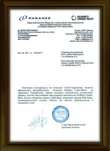 сертификаты21
