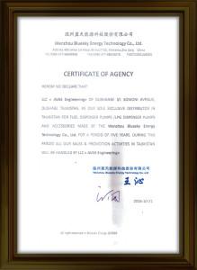 сертификаты3