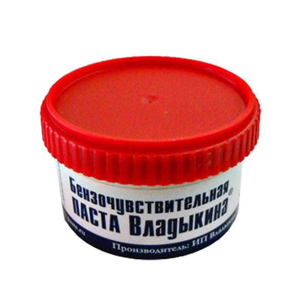 benzochuvst